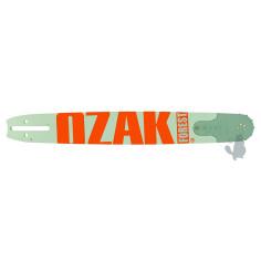 """Espada motosierra OZAKI 45 cm (18"""") T 3/8"""" .058""""-1,5 mm"""